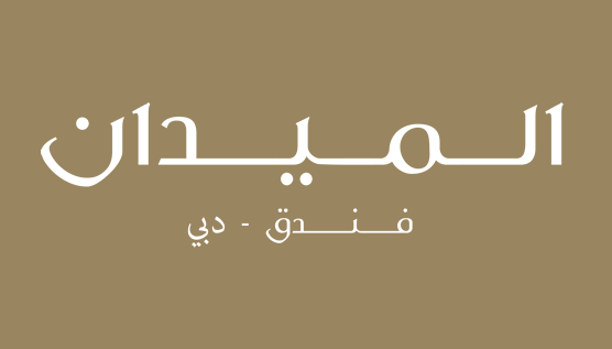 The Meydan Hotel Logo